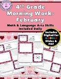 4th Grade Morning Work: February {Digital & PDF Included}