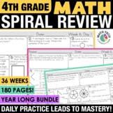 4th Grade Morning Work, Homework, Spiral Review Math Bundle