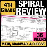 4th Grade Morning Work, Homework, Spiral Review Math Bundle