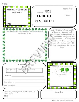 4th Grade Morning Work: March {Digital & PDF Included}