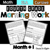 4th Grade Morning Work Math and ELA