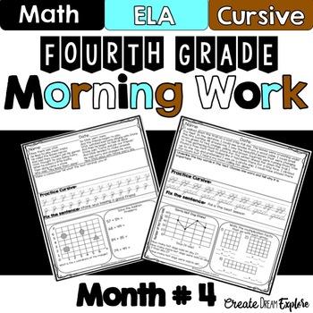 4th Grade Morning Work Math and ELA