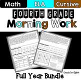 4th Grade Morning Work Math and ELA Bundle