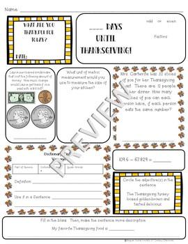 4th Grade Morning Work: November {Digital & PDF Included}