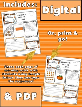 4th Grade Morning Work: October {Digital & PDF Included}