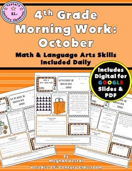 4th Grade Morning Work: October {Digital & PDF Included}   TpT