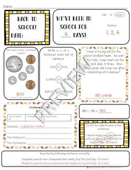 4th Grade Morning Work: September {Digital & PDF Included}