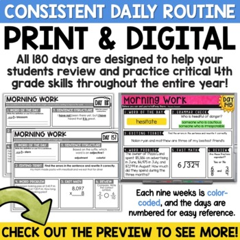 Morning Work for the YEAR Spiral Review - 4th Grade Morning Work