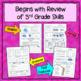 4th Grade Morning Work / Homework / Bell Work (Quarter 1)