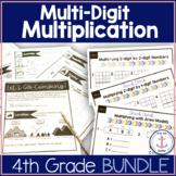 4th Grade Multi-Digit Multiplication Bundle