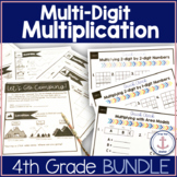 4th Grade Multi-Digit Multiplication Bundle