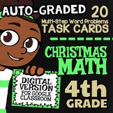 4th Grade Multi-Step Word Problems ☆ 4th Grade Google Classroom™ Christmas Fun