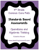 4th Grade Multiple Choice Quick Check Assessments 4.OA.3