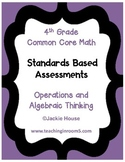 4th Grade Multiple Choice Quick Check Assessments 4.OA.4