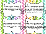 4th Grade Multiplication/Division Word Problem Task Cards