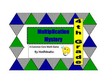 4th Grade Multiplication Mystery Game for Common Core