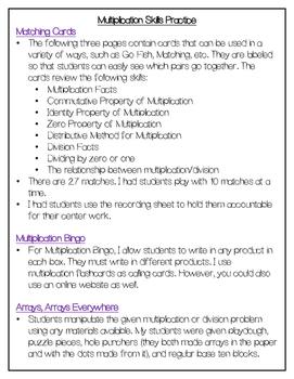 4th Grade Multiplication Skills Practice