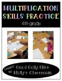 4th Grade Multiplication Skills Practice