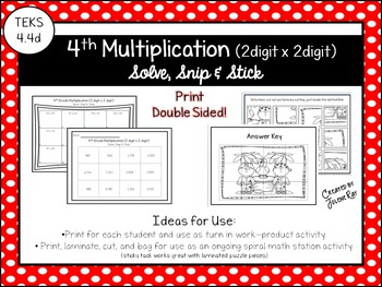 4th Grade Multiplication: Solve, Snip & Stick: TEKS 4.4d; CCSS: 4.NBT.B.5