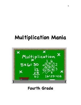 4th Grade Multiplication Unit