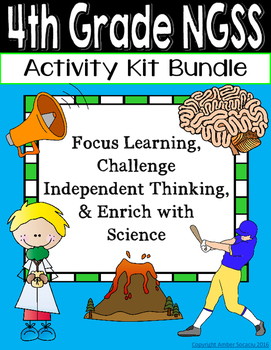 Fourth Grade NGSS Activities Bundle