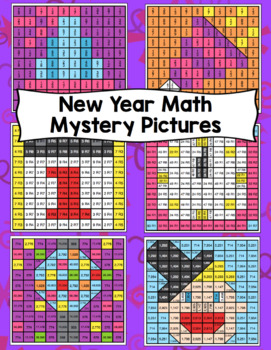 4th Grade New Year Math: 4th Grade Math Mystery Pictures