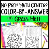 4th Grade No Prep Math Centers - Color by Answer Math