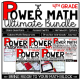 4th Grade Math Questions YEARLONG BUNDLE Assessments, Printables, and More!