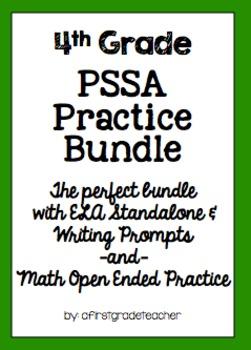 4th Grade PSSA Math & ELA Bundle