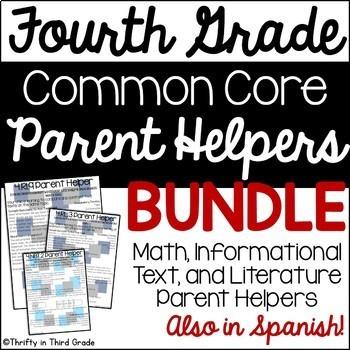 4th Grade Parent Helper Bundle {Common Core Aligned}