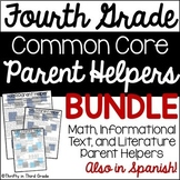 4th Grade Parent Helper Bundle {Common Core Aligned}