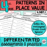 4th Grade Patterns in Place Value (Differentiated Assessments)