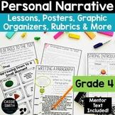 4th Grade Personal Narrative Writing Unit {W.4.3.C, W.4.3.D, W.4.3.E}
