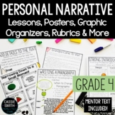 4th Grade Personal Narrative Writing Unit {W.4.3.C, W.4.3.