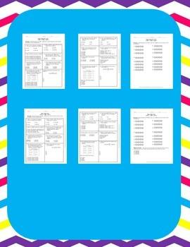 4th Grade Place Value Test 4.NBT. 1, 4.NBT.2, 4.NBT.3 (Test 1)