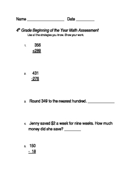 4th Grade Beginning of the Year Math Pre-Assessment Pre-te