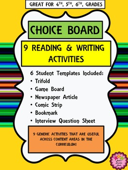 4th Grade Reading Bundle - Choice Boards - BACK TO SCHOOL