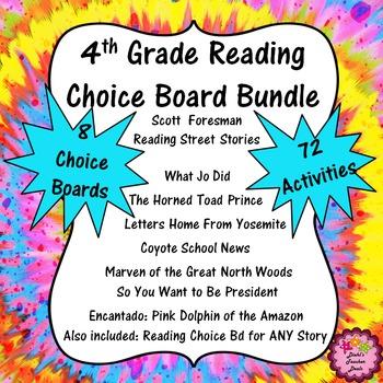 4th Grade Reading Activities Bundle - Choice Boards