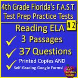 4th Grade FSA Reading Test Prep Printable + SELF-GRADING GOOGLE FORMS!