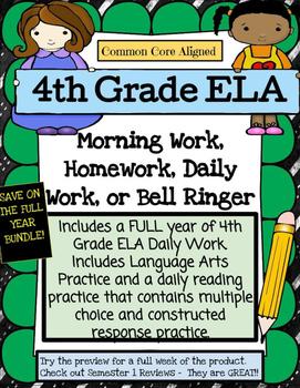 4th Grade Reading, Language Arts, ELA Morning Work, Daily
