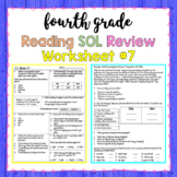4th Grade Reading SOL Review Worksheet #7 with Google Form Option