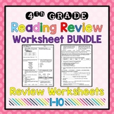 4th Grade Reading SOL Review Worksheet Bundle