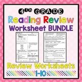 4th Grade Reading SOL Review Worksheet Bundle