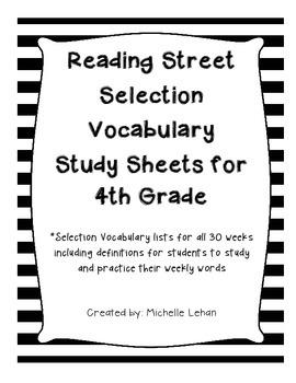 4th Grade Reading Street Selection Vocabulary Study Sheets