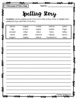 4th Grade Reading Street Spelling - Writing Activity UNITS 1-6
