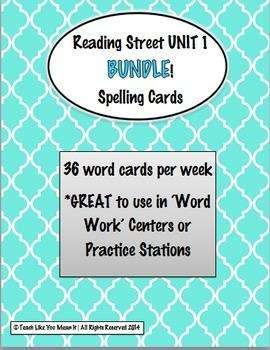 4th Grade Reading Street UNIT 1 SPELLING CARD BUNDLE