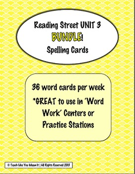 4th Grade Reading Street UNIT 3 SPELLING CARD BUNDLE