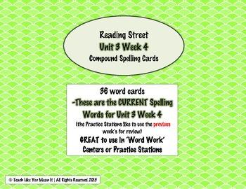 4th Grade Reading Street Unit 3 Week 4 SPELLING CARDS