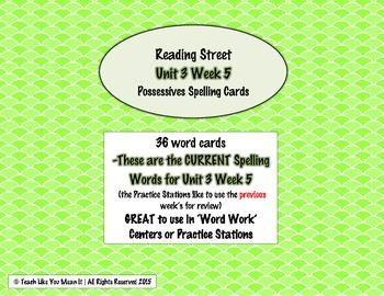 4th Grade Reading Street Unit 3 Week 5 SPELLING CARDS