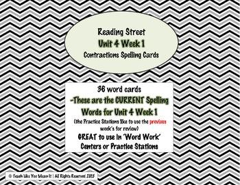4th Grade Reading Street Unit 4 Week 1 SPELLING CARDS